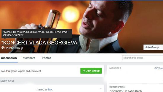 georgiev-ipak