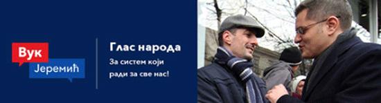 Једна од Јеремићевих бесплатних реклама на Фејсбуку