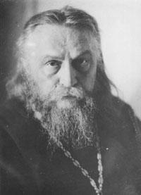 О. Сергеј Булгаков