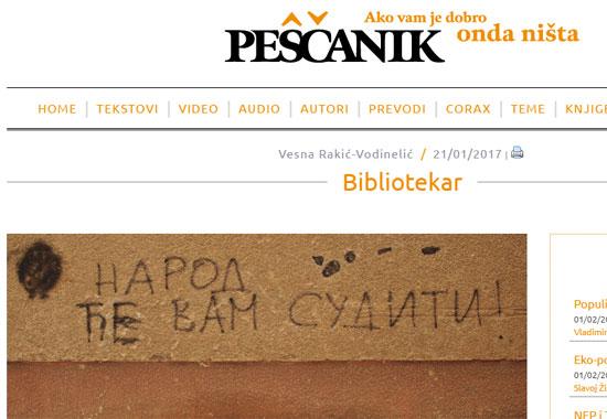Текст на сајту Пешчаника