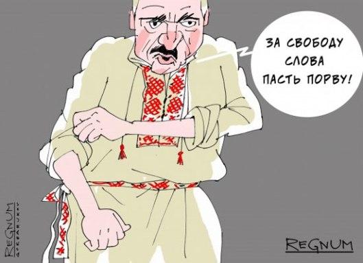 Илустрација: Александр Горбаруков © ИА REGNUM