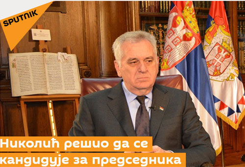 Вест о кандидатури Николића