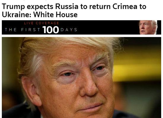 Изглед вести на сајту Ројтерса