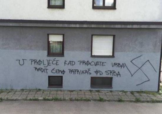 Срби провоцирају и у пролеће