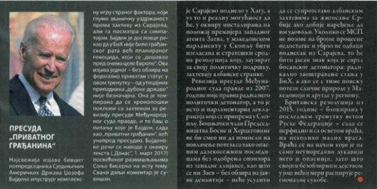 """Изглед текста у штампаном издању """"Печата"""""""