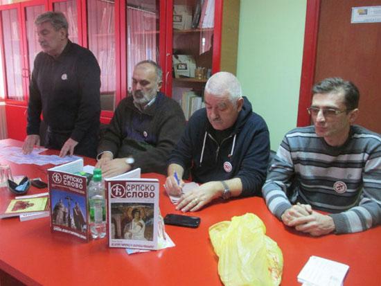 Трибина у Сребреници: Љубинко Стојановић, Миодраг Којић, Милорад Ђошић и Дејан Матић