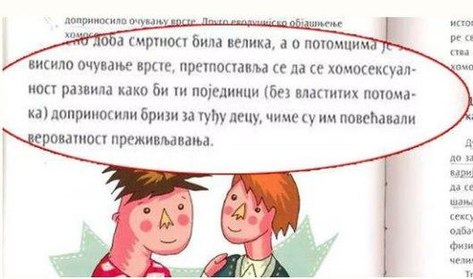 Миша Ђурковић: Школски приручник за промоцију хомосексуализма