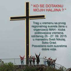 Само нам је још ово фалило! Србија домаћин Генералне скупштине Екуменског форума хришћанки Европе