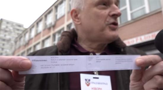 Љубиша Спасојевић: Напредна зона сумрака или Кад мој невидљиви станар гласа