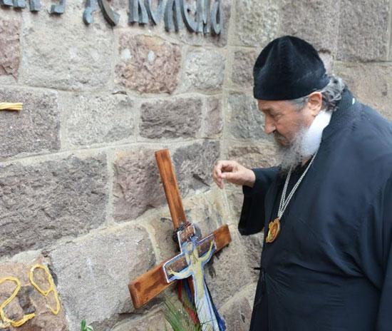 [Слика: vlad-atanasije-gazimestan.jpg]