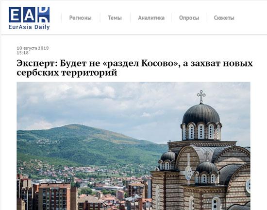 """Ања Филимонова: Уместо """"поделе Косова"""" доћи ће до заузимања нових српских територија 2"""