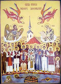 Ikona iz manastira Jasenovac (Foto: SPC