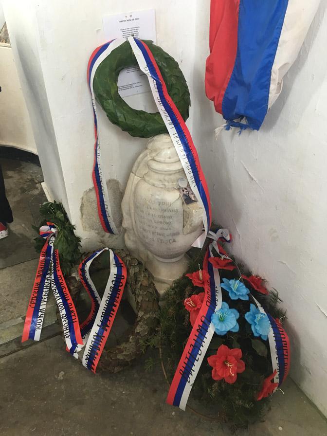 Urna u kapeli sv. Petra i Pavla u kojoj je počivalo srce Arčibalda Rajsa – nažalost, ovu urnu su razbili bugarski okupatori u toku Drugog svetskog rata