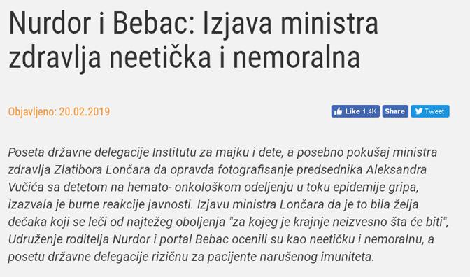 Михаило Меденица: Издаја! или Како смо постали лошији од најгорих 2