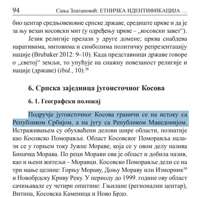 Дарко Адамов: САНУ (читај као АНУС) наградила публикацију са мапом Косова одвојеног од Србије