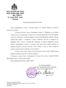 Факсимили: Србист